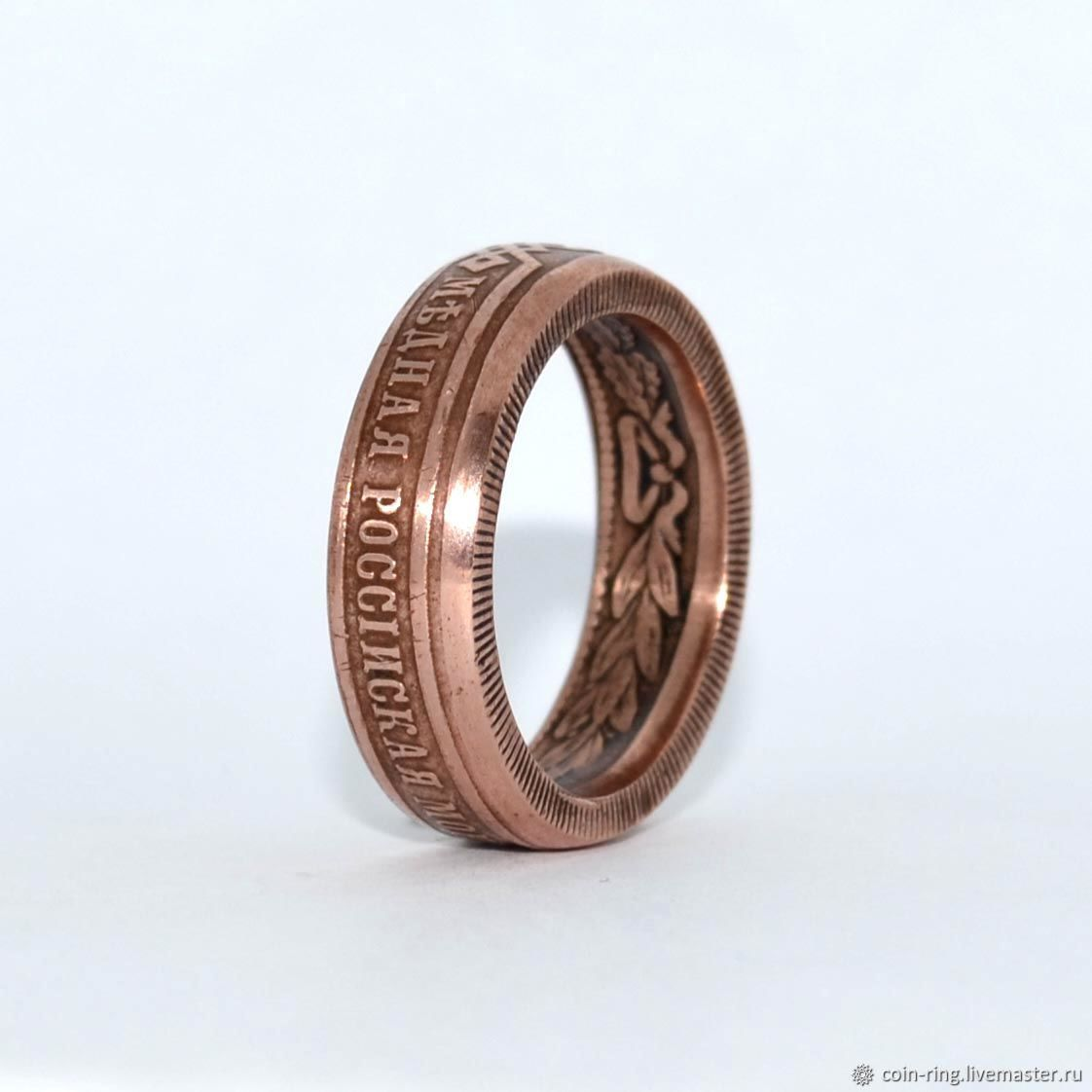 Ring from the coin of the Russian Empire 3 kopecks 1879, copper, Rings, Krasnoyarsk,  Фото №1