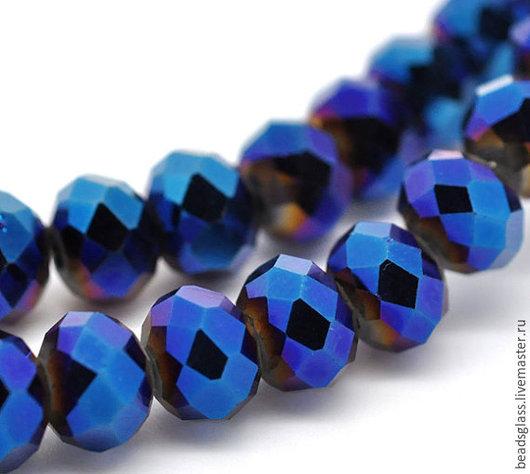 Металлик - синий кобальт
