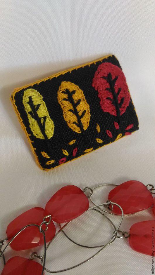"""Броши ручной работы. Ярмарка Мастеров - ручная работа. Купить Брошь вышитая """"Яркая осень"""". Handmade. Желтый, подарок женщине"""
