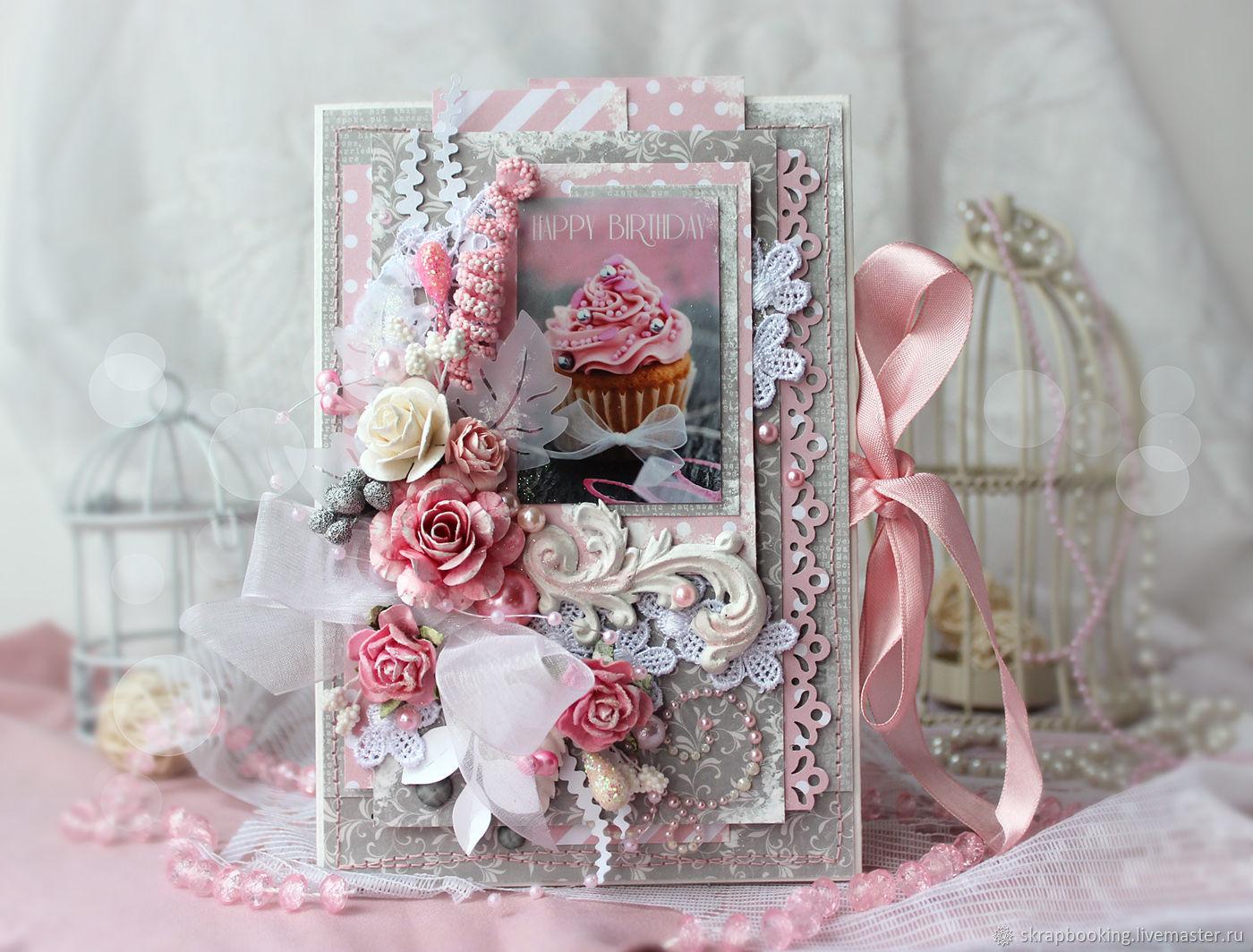 Заказать поздравительных открыток, картинка днем рождения