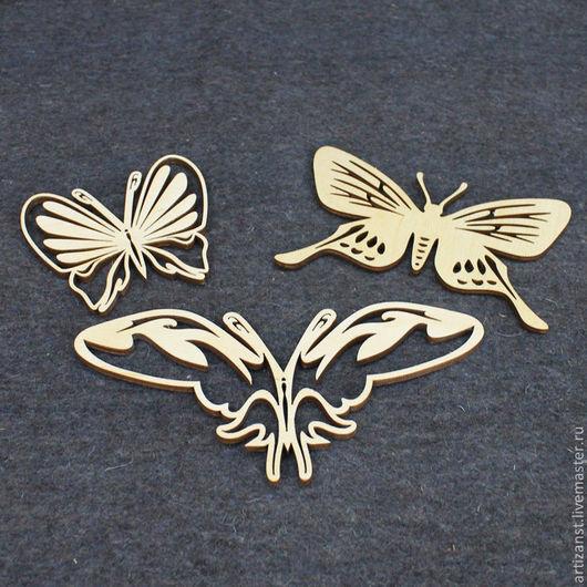 "Арт. 13201. Набор ""Бабочки ажурные"""