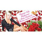Дизайн и реклама handmade. Livemaster - original item Greeting banner, card.. Handmade.