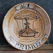 """Посуда ручной работы. Ярмарка Мастеров - ручная работа """"PRIMUS - означает """"ПЕРВЫЙ"""". Handmade."""