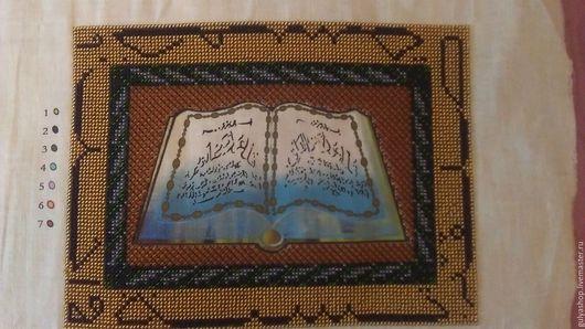 Символизм ручной работы. Ярмарка Мастеров - ручная работа. Купить Картина из бисера Коран. Handmade. Картина в подарок, картина из бисера