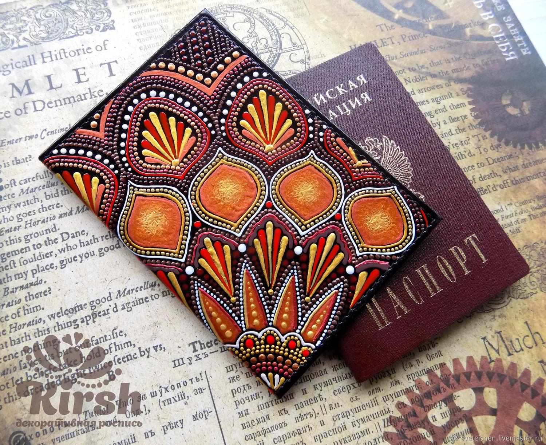 Точечная роспись обложки для паспорта мастер класс