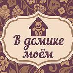 Дина Аитова - Ярмарка Мастеров - ручная работа, handmade