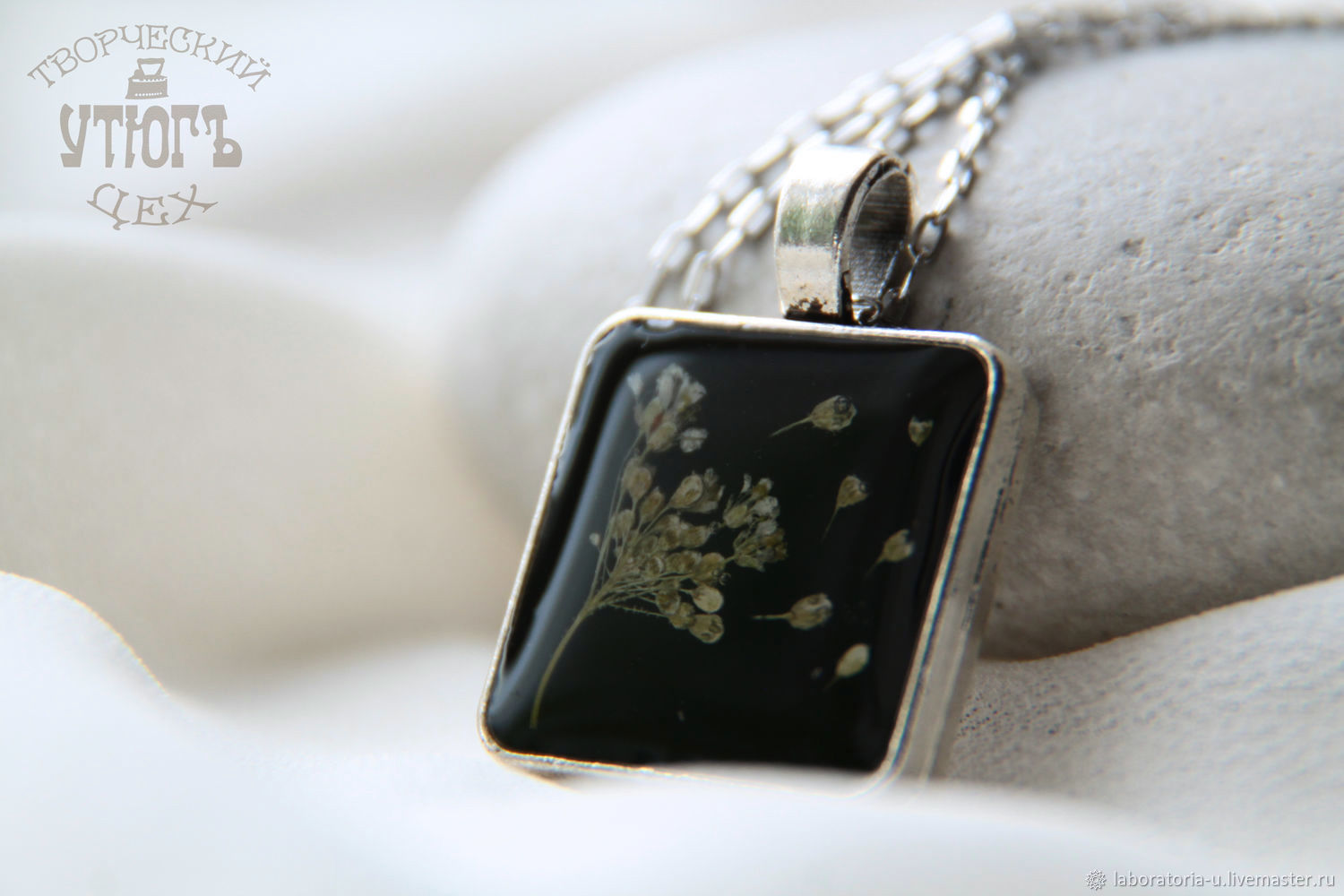 Black square pendant made of epoxy resin with these herbs, Pendant, Samara,  Фото №1
