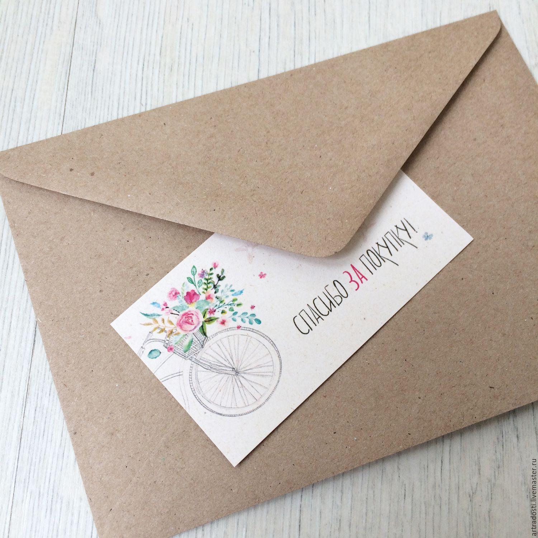 Днем рождения, интернет магазин открытки на заказ
