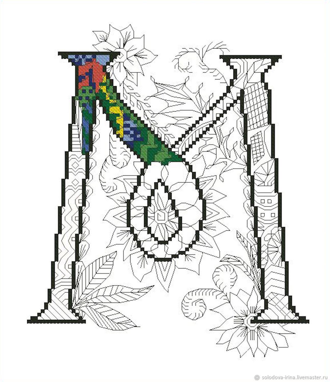 """Схема для вышивки крестиком """"Алфавит зентангл"""", Схемы для вышивки, Москва,  Фото №1"""