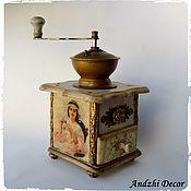 Антикварная винтажная кофемолка «Элегантный век».
