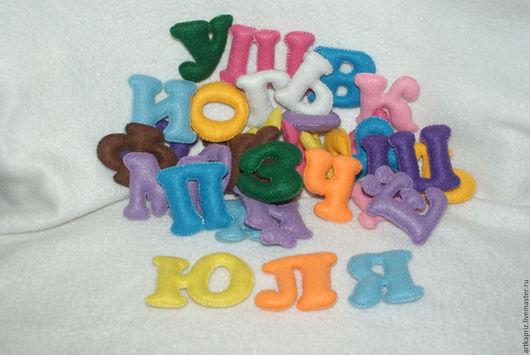 Развивающие игрушки ручной работы. Ярмарка Мастеров - ручная работа. Купить Развивайка АЛФАВИТ. Handmade. Комбинированный, алфавит из фетра