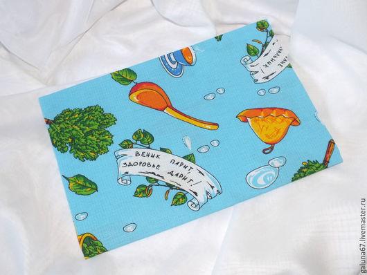 """Банные принадлежности ручной работы. Ярмарка Мастеров - ручная работа. Купить """"Банька"""" полотенце большое. Handmade. Голубой, баня"""