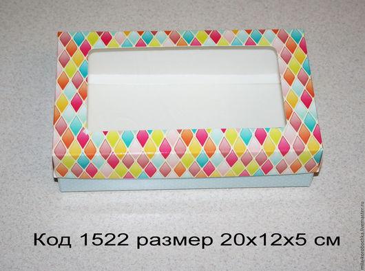 Коробочка подарочная код 1522 размер 20х12х5.5 см