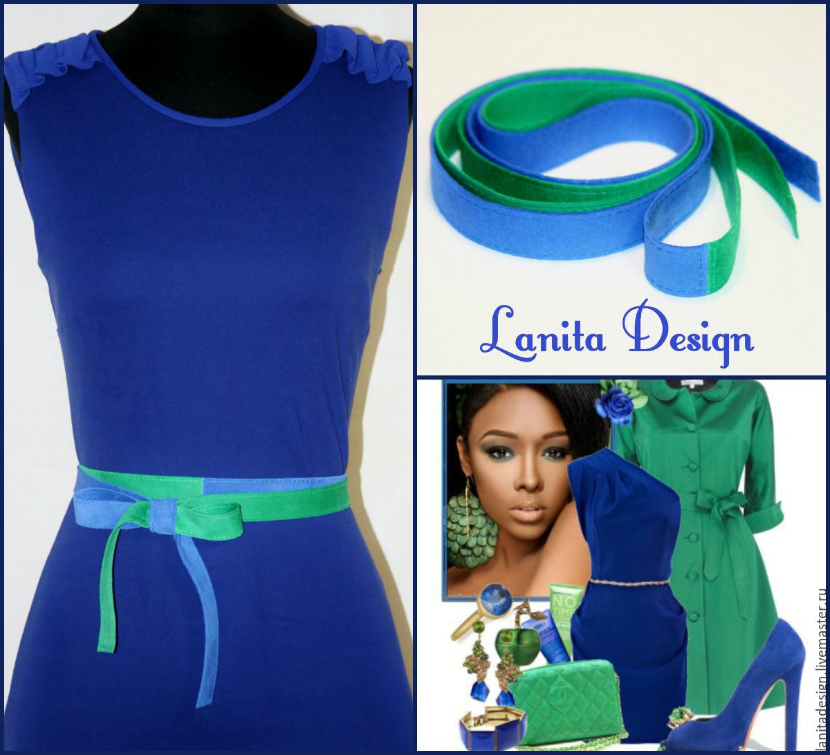 Пояса, кушаки, ремни, браслеты Lanita Design. Замшевый пояс `Blue Green`. Ручная работа. Handmade. Ярмарка Мастеров.