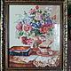 Натюрморт ручной работы. Ярмарка Мастеров - ручная работа. Купить картина,  вышитая крестиком. Handmade. Разноцветный, картина, картина в подарок