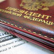 Канцелярские товары handmade. Livemaster - original item Cover of the Presidential certificate of the Russian Federation. Handmade.