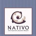 NATIVO. Мастерская родных вещей - Ярмарка Мастеров - ручная работа, handmade
