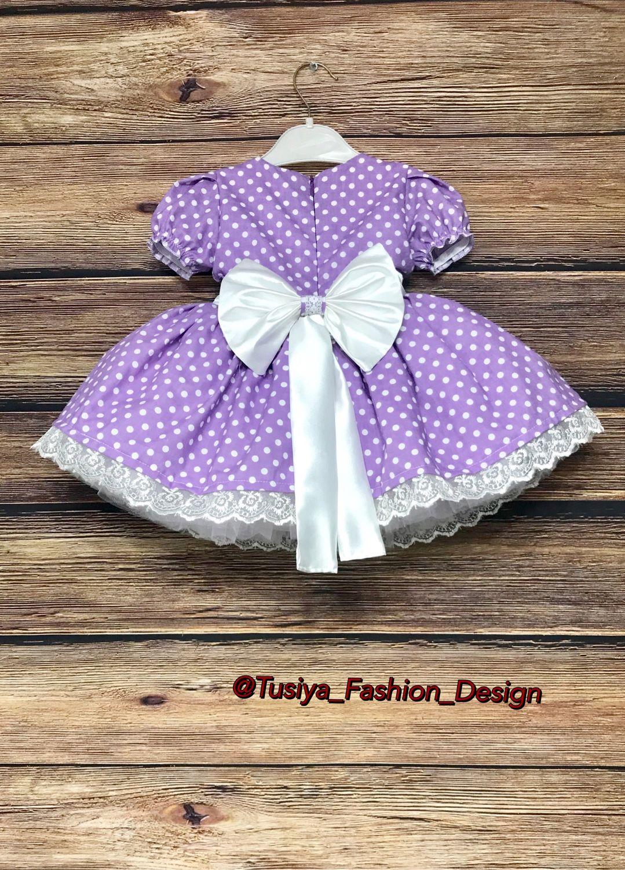 Детское платье  Alisia
