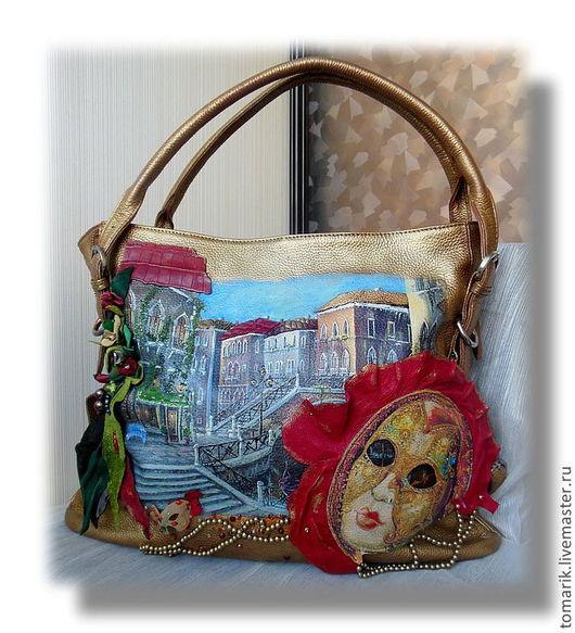 Авторская работа, Дизайнерская  сумочка, это повод побаловать себя и сделать подарок себе любимой.