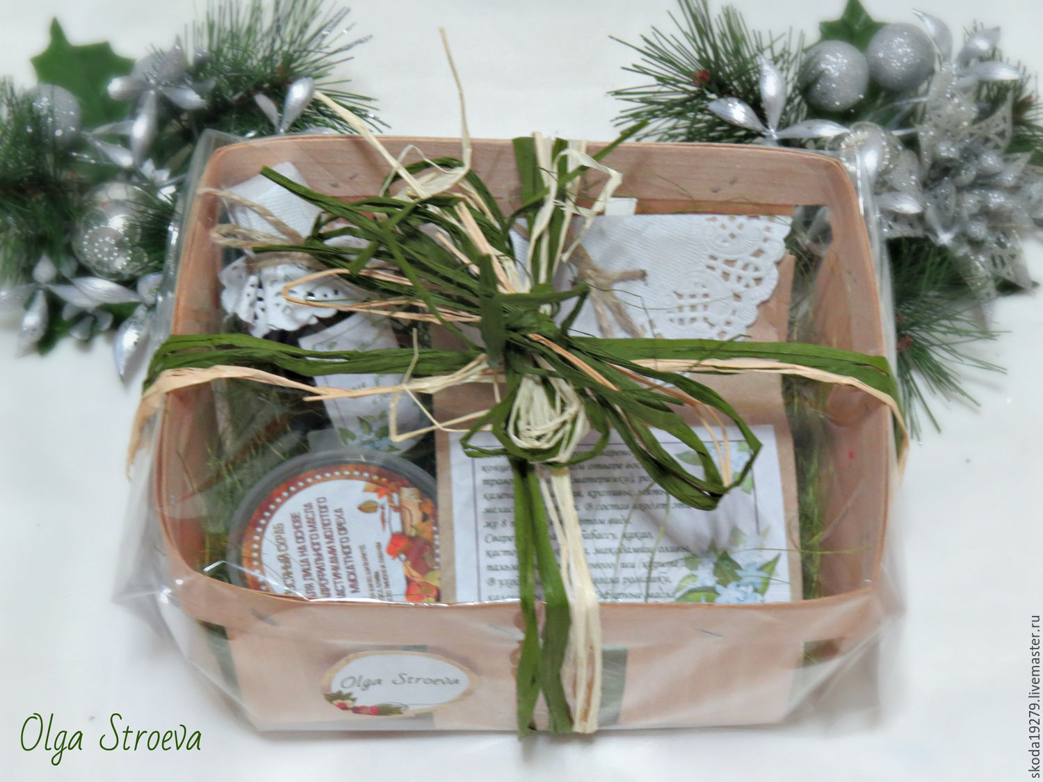 Care Gift Sets handmade. Livemaster - handmade. Buy Gift set of natural cosmetics (soap, scrub, butter).Soap