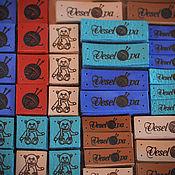 Материалы для творчества ручной работы. Ярмарка Мастеров - ручная работа Бирки кожа, кожаная бирка, бирки из кожи, бирочки из кожи. Handmade.