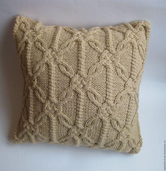 Текстиль, ковры ручной работы. Ярмарка Мастеров - ручная работа. Купить Подушка вязаная декоративная бежевая. Handmade. Подушка, для интерьера