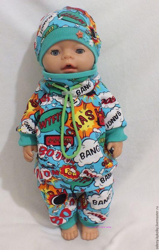 Одежда для кукол ручной работы. Ярмарка Мастеров - ручная работа. Купить Костюм для куклы Baby Born. Handmade. Сиреневый, полукомбинезон