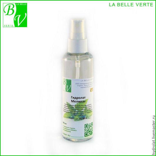 Магазин гидролатов la Belle Verte. Гидролат Мелиссы. 100% натуральный продукт. Органик. Получен методом паровой дистилляции. Не содержит спирта, искусственных добавок и консервантов.