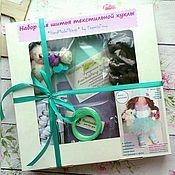 Набор материалов с выкройками и пошаговой инструкцией для шитья куклы