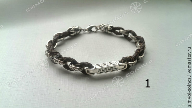 Bracelet amulet, Bead bracelet, Sochi,  Фото №1