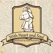 """Дизайн и реклама ручной работы. Ярмарка Мастеров - ручная работа Фирменный стиль для магазина """"With Heart and Soul"""". Handmade."""