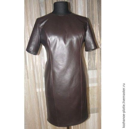 Платья ручной работы. Ярмарка Мастеров - ручная работа. Купить Кожаное платье-футляр до колена. Handmade. Коричневый, коричневое платье