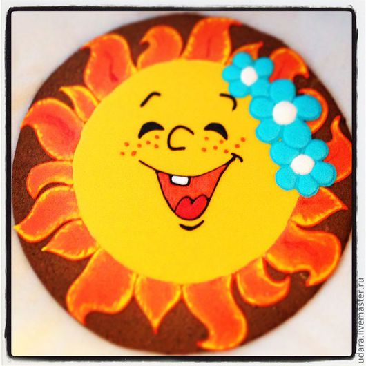 Солнце солнышко