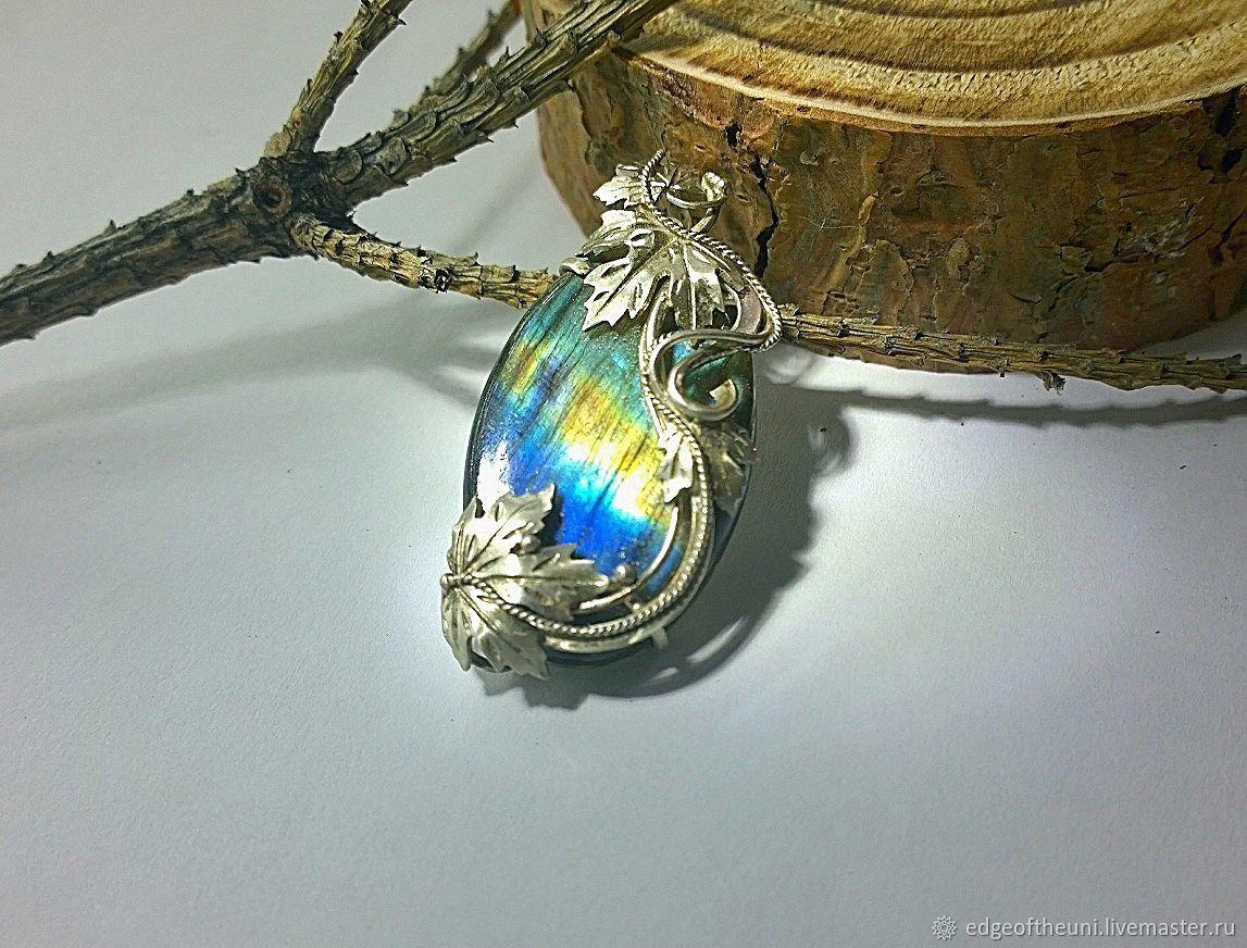 Necklace: Pendant 'moon rainbow', Pendant, Krasnodar,  Фото №1