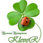 Инна (klever-mm) - Ярмарка Мастеров - ручная работа, handmade