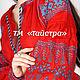 Платья ручной работы. Заказать Платье льняное женское вышитое,бохо, этно стиль  Vita Kin,Bohemian. 'Taystra'. Ярмарка Мастеров.