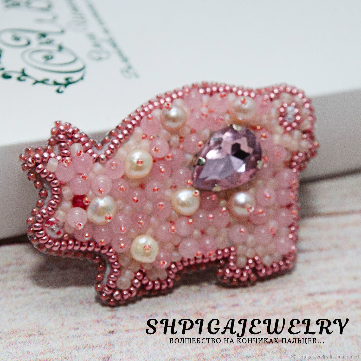 Embroidered brooch with rose quartz and pearls, the symbol of the year `Pig`