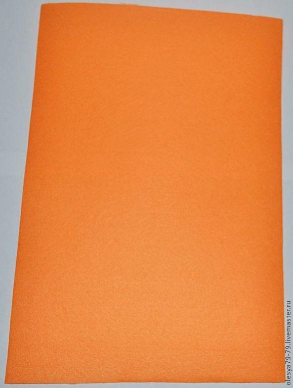 felt sheet. to buy felt. felt for toys. 1,4 mm 20 x 30 color: orange. OleSandra beads beads. Fair Masters.