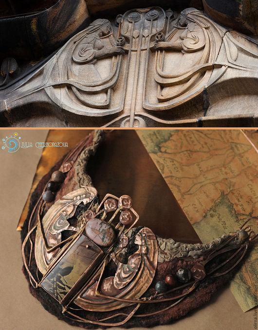 """Колье, бусы ручной работы. Ярмарка Мастеров - ручная работа. Купить """"The Heart of Stone Glasgow"""" колье медное. Handmade."""