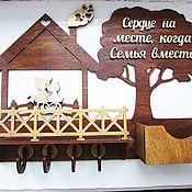 """Ключницы ручной работы. Ярмарка Мастеров - ручная работа Ключница """"Домик"""" с балконом в ассортименте. Handmade."""