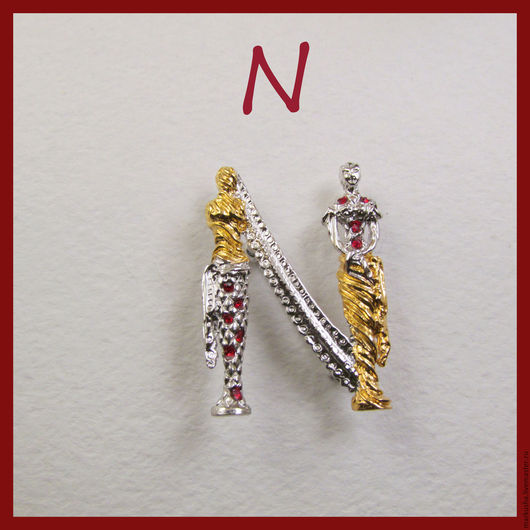 Винтажные украшения. Ярмарка Мастеров - ручная работа. Купить Винтажная брошь - кулон, буква N, алфавитная серия ERTE. Handmade.