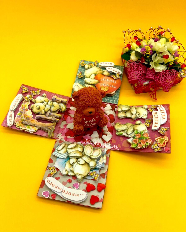 Открытка-Валентинка «Я тебя люблю!», Подарки на 14 февраля, Москва,  Фото №1