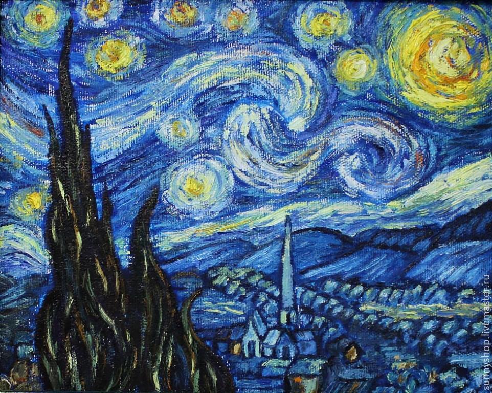 """Картина Ван Гог """"Звездная ночь"""" в раме (свободная копия), Картины, Москва, Фото №1"""