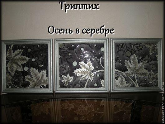 Панно на стену триптих в монохроме черный с серебром