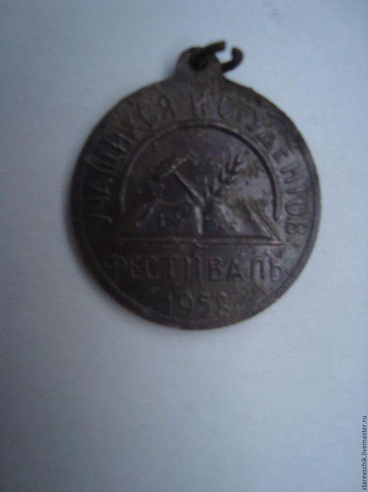 Винтажные сувениры. Ярмарка Мастеров - ручная работа. Купить Медаль. Handmade. Коричневый, ученик