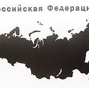 Для дома и интерьера handmade. Livemaster - original item Map of Russia black 98h53 cm. Handmade.