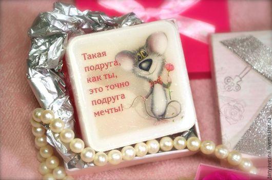 Мыло ручной работы. Ярмарка Мастеров - ручная работа. Купить Мыло в подарок подруге мечты :) в подарочной коробочке. Handmade.