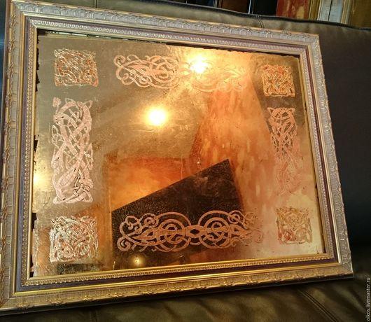 Зеркала ручной работы. Ярмарка Мастеров - ручная работа. Купить Орнаментальное состаренное винтажное зеркало с кельтским узором. Handmade. Комбинированный