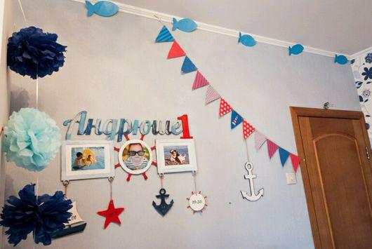Детская ручной работы. Ярмарка Мастеров - ручная работа. Купить Декор в морском стиле — детский праздник - скидка 20%. Handmade.