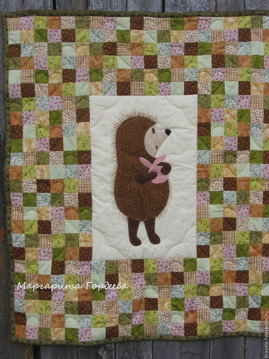 """Пледы и одеяла ручной работы. Ярмарка Мастеров - ручная работа. Купить Детское лоскутное одеяло """"Ежик в тумане"""". Handmade. Бежевый"""